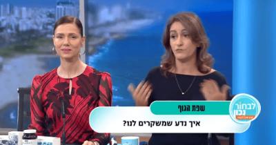 sheker (1)